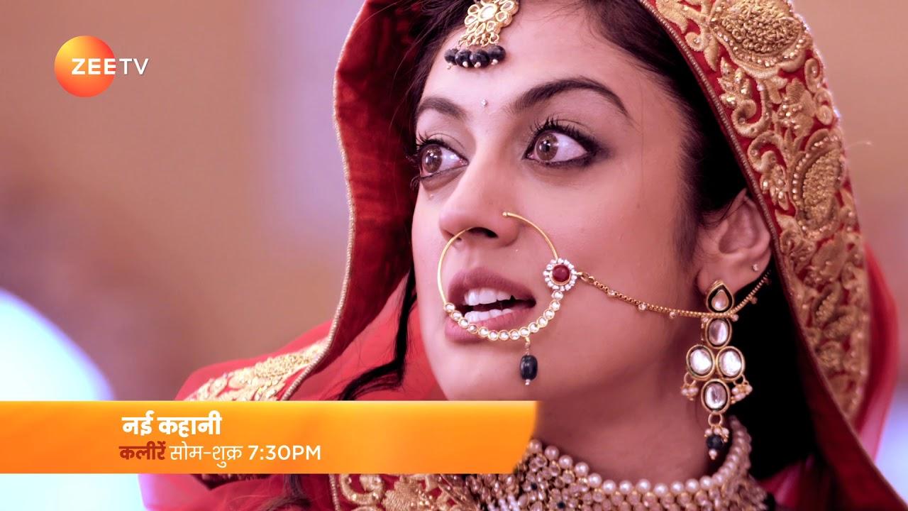 Mehndi Ceremony Wiki : Zee tv new serial u ckalireu d wiki star cast characters real names