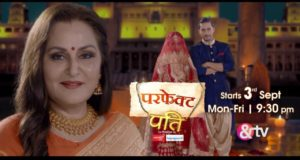 Star Jalsha Serial 'Irabotir Chupkatha'- Wiki Plot, Story